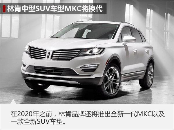 福特将推出7款新SUV 覆盖大中小级市场-图2