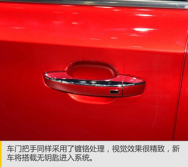 """这个""""网红""""不靠胸 上汽荣威i6广州车展实拍-图5"""
