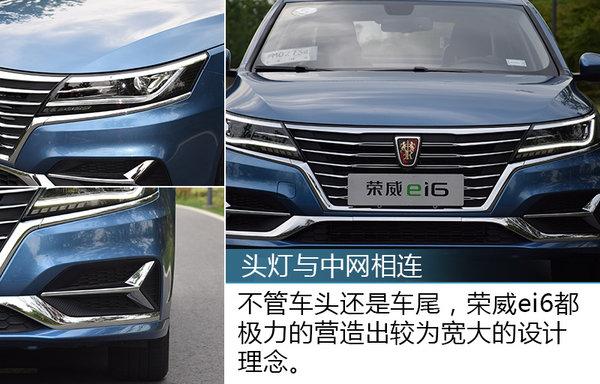 美女也会过日子 苏州试驾荣威新能源车ei6-图6