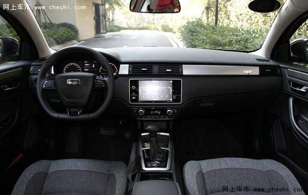 幸福的箴言 观致3 GT首位车主幸福提车-图6