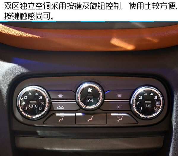 2016北京车展 东南DX7 2.0T运动版实拍-图14