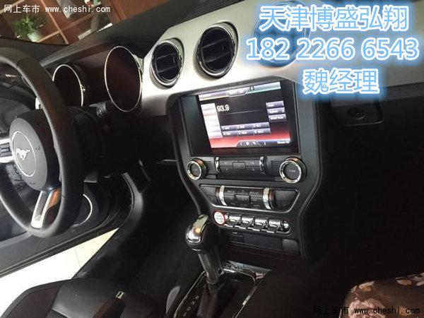 2015款福特野马2.3t美规版内饰中控