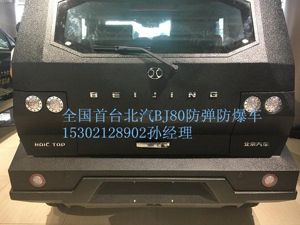 北汽BJ80防爆车 性能越野车竞争乔治巴顿-图8