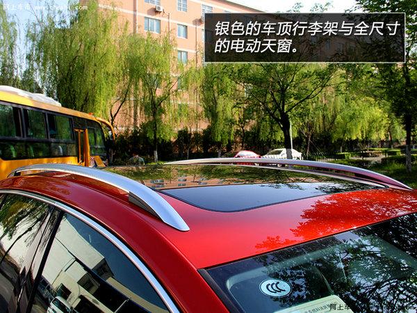 高尔夫嘉旅西安实拍 多功能紧凑级轿车-图10