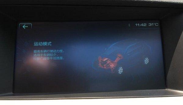 """¥800游记︱智能骑士避暑硬闯""""霸王城""""-图9"""