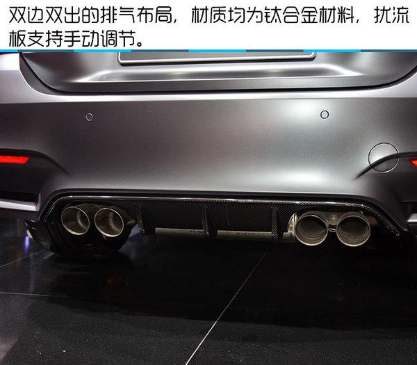 2016北京车展 宝马M4 GTS中国首发实拍-图10