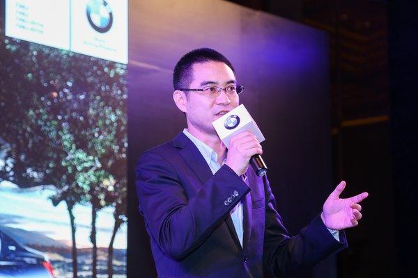 2016 新BMW 7系南区媒体品鉴会在广州举行-图1