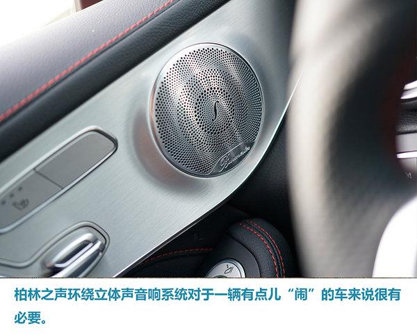 取舍之间 试驾梅赛德斯-AMG GLC 43 Coupe-图3