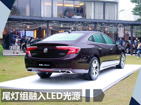 别克君越Avenir车型正式发布 竞争大众辉昂-图4