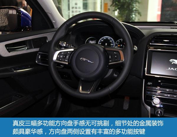 越级豪华运动轿车 东莞实拍全新捷豹XEL-图17