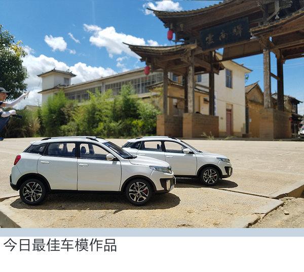 """昌河Q35&M70""""茶马古道行""""长篇游记(上)——多彩云南-图22"""