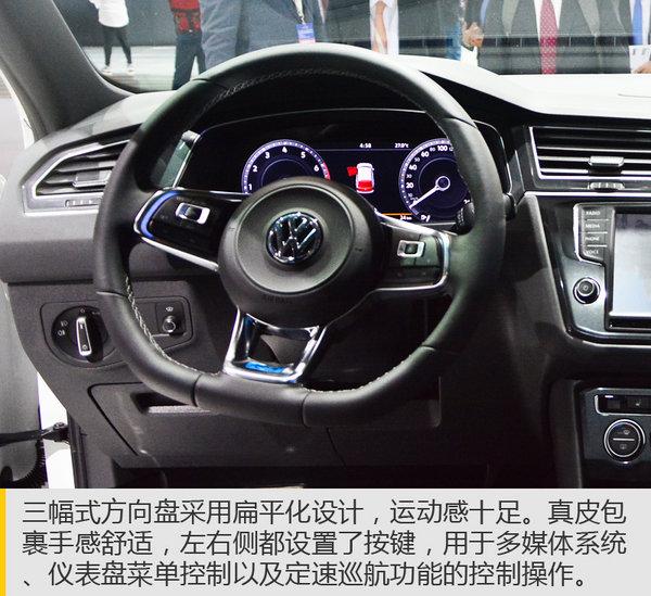 SUV神車再續輝煌 實拍大眾全新Tiguan-圖2