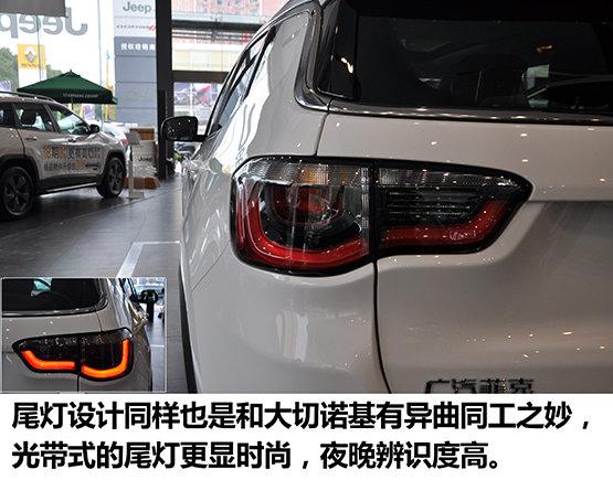 新中产家庭的首选——实拍Jeep新指南者-图9