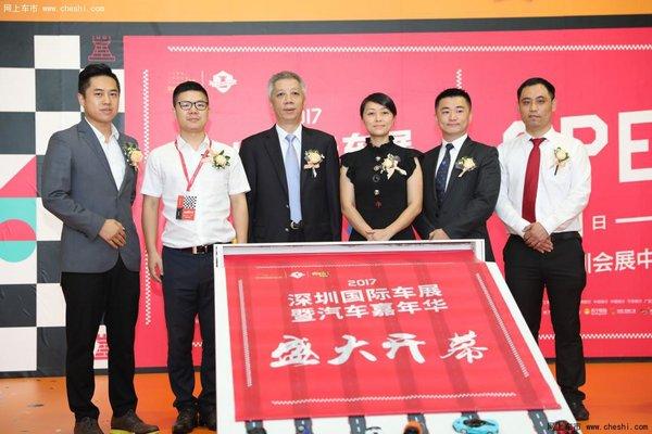 十一深圳国际车展•换装新启-图2