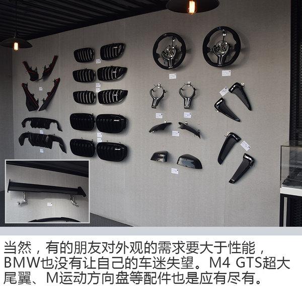 唤醒你那颗躁动澎湃的心脏 BMW M嘉年华上海站-图7