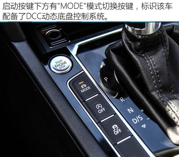 更精致/更高级  一汽-大众全新迈腾试驾-图9