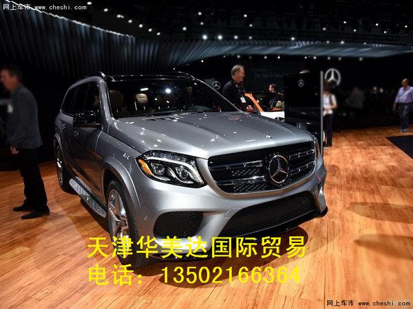 16款美规版奔驰GLS350/450/550 接受预定-图2