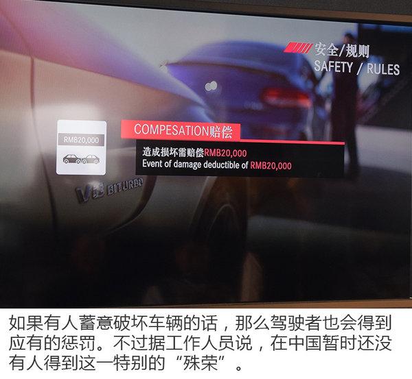 开启驾驶之路 梅赛德斯-AMG非凡驾驭挑战赛-图5
