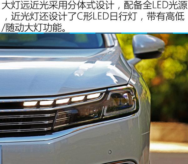 成就旗舰级轿车卓越表现 东风雪铁龙C6实拍-图4