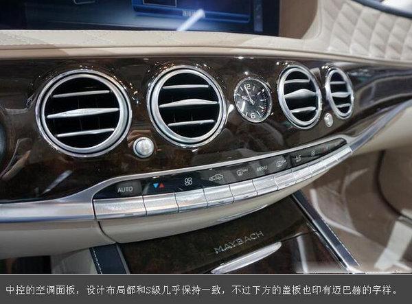 18款奔驰迈巴赫S680 奢华且温馨满城劲惠-图8