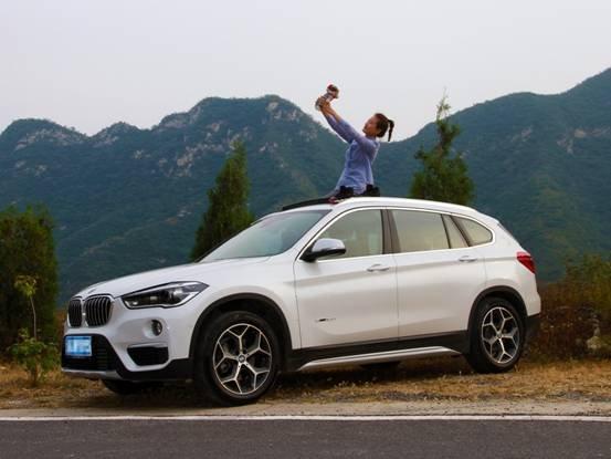 指导价购新BMW X1即享万元礼包-图4