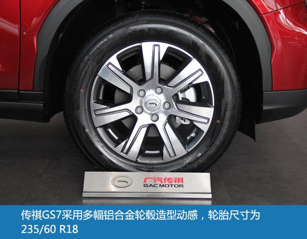 都市大5座SUV 东莞实拍广汽传祺GS7-图9
