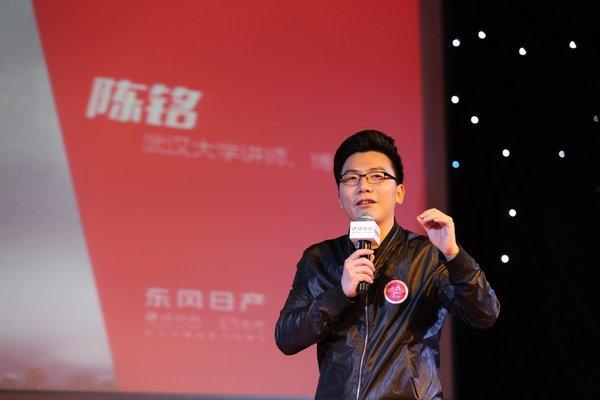 """东风日产携手李锐、陈铭走进武汉大学 与青年群体共话""""虚拟现实""""-图3"""