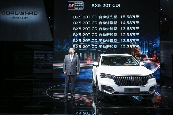 12.38万元-15.58万元 德国宝沃BX5再添新动力-图3