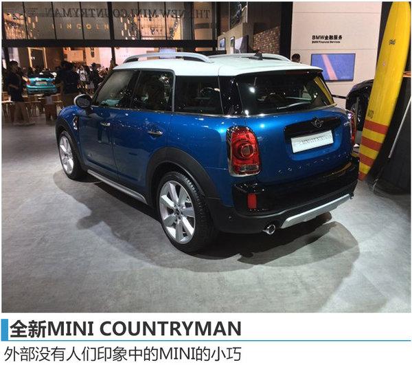 MINI换代SUV车展正式首发 竞争奥迪Q3-图3