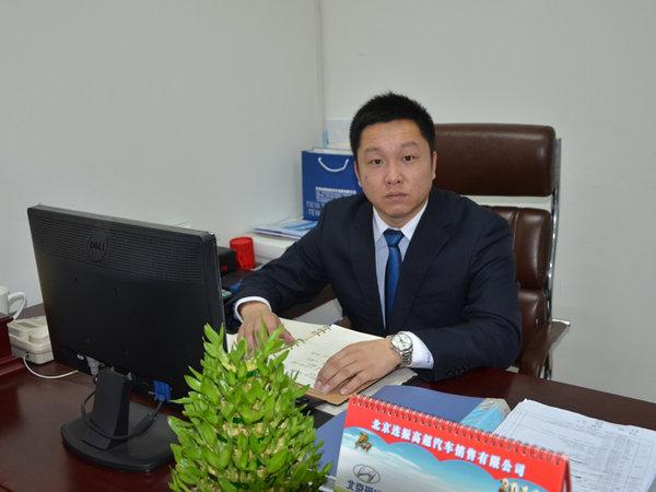 访北京连振高超现代4S店 总经理白建伟-图1