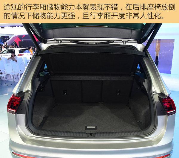 '这不是大迈X7' 全新一代Tiguan车展实拍-图11