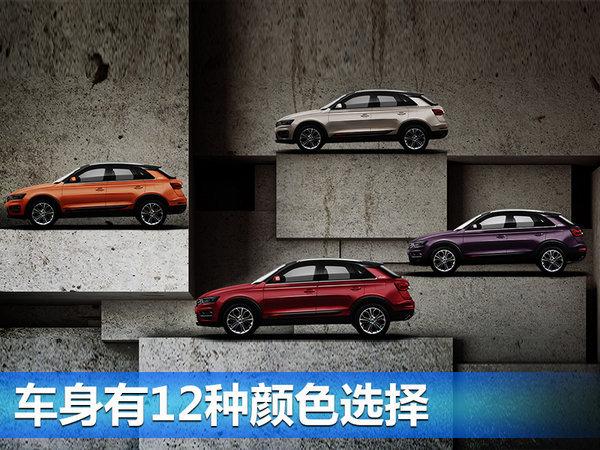 众泰汽车新SR7售价降低 预售6.98-11.18万元-图3