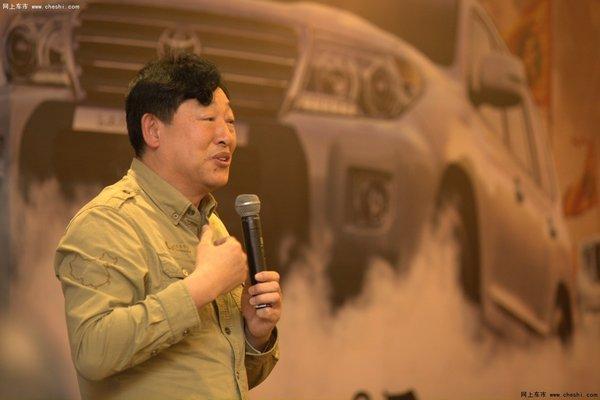 一汽丰田越野意见领袖峰会在京举行-图3