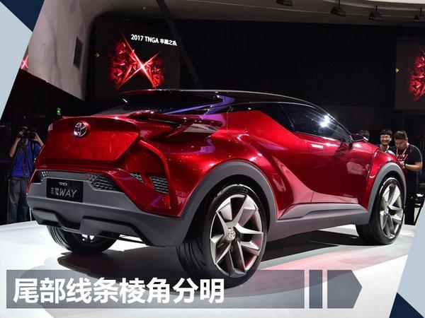 一汽丰田11月17日将发布2款新车 含首款纯电动-图3