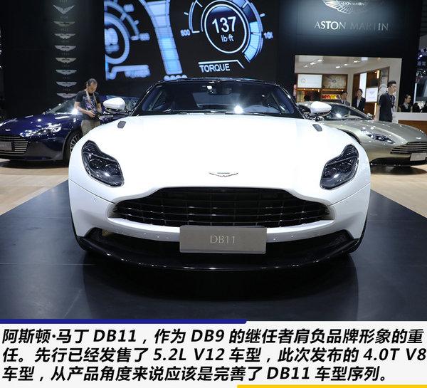 价格降低超过60万 实拍阿斯顿马丁DB11 V8-图2