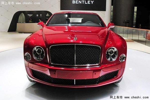 宾利新款慕尚上市 售价498万-555.8万元