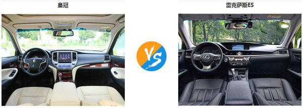 雷克萨斯ES 丰田皇冠买哪个舒适商用好-图2