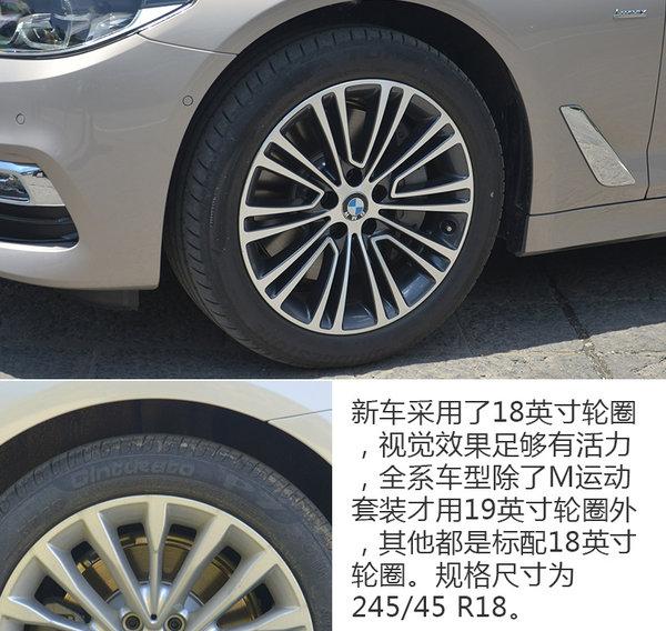 动与静之间的平衡者 试驾全新BMW5系Li-图7
