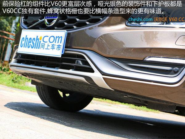 少数派报告 沃尔沃V60 Cross Country 实拍-图6