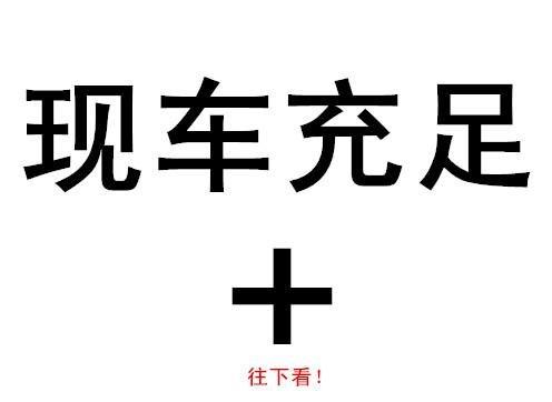 丰田霸道4.0促销降价 普拉多4.0限时抢购-图1