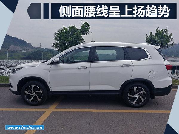 幻速S7将8月25日首发 桃木内饰/尺寸超汉兰达-图4