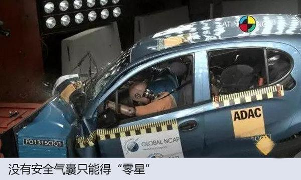 车市精英会95:张毅 不要抹黑中国自主品牌汽车-图2