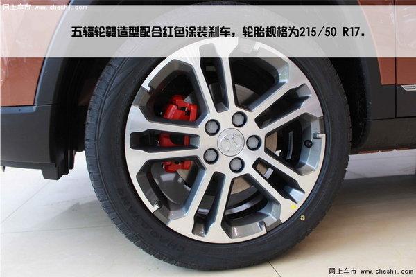温暖如初 --- 南京抢先实拍北汽绅宝X35-图9