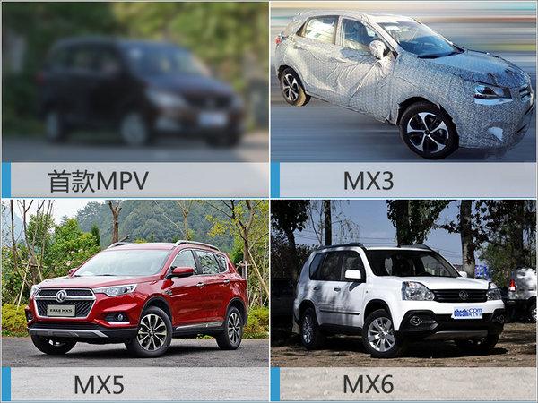 郑州日产将投产小型MPV 竞争五菱宏光-图4