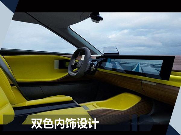 东风雪铁龙四款新车将上市 大小SUV全都有-图9