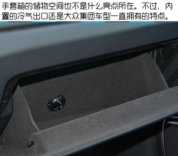 新款国产奥迪Q3试驾 最火的牌最平民的款-图5