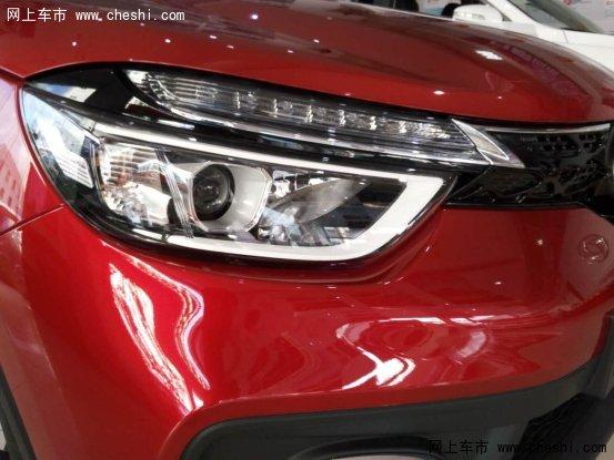 新一款中国品牌小型SUV 风神AX4到店实拍-图3