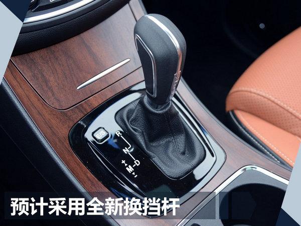 宝骏新310W将推自动档车型 匹配AMT变速箱-图6
