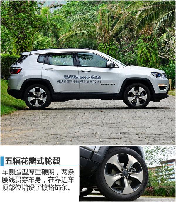 Jeep全新指南者正式上市 售价15.98万起-图3
