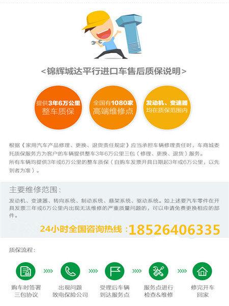 银川购丰田霸道4000最低售52万 现车销售-图5